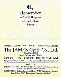 james-cycle-co-ltd