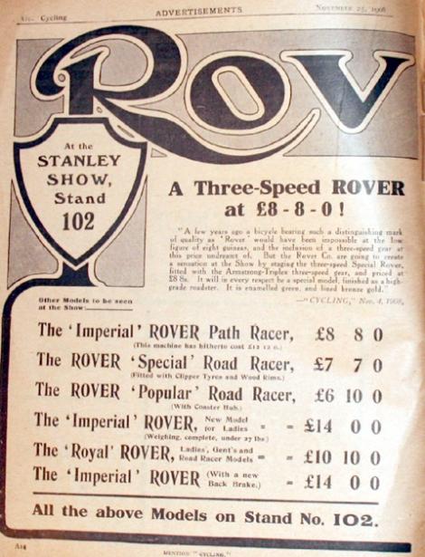 19081rover480-copy