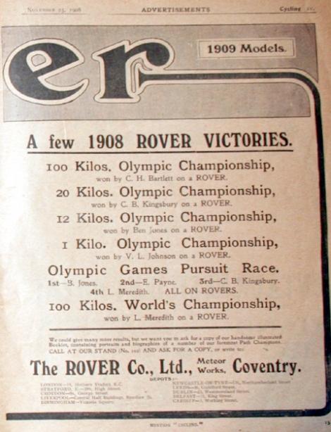 19082rover480-copy