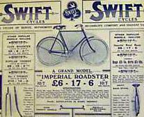 swiftcat