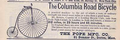 00_columbia-chainless03_1879
