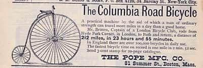 00_columbia-chainless03_1879