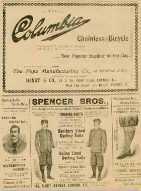 00_columbia-chainless04_1898