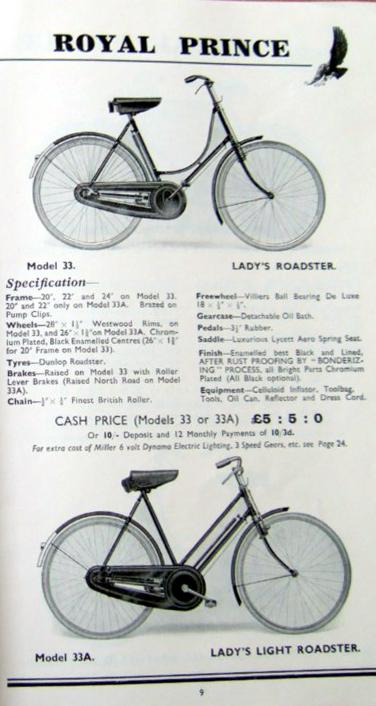 1935_CE_brochure10